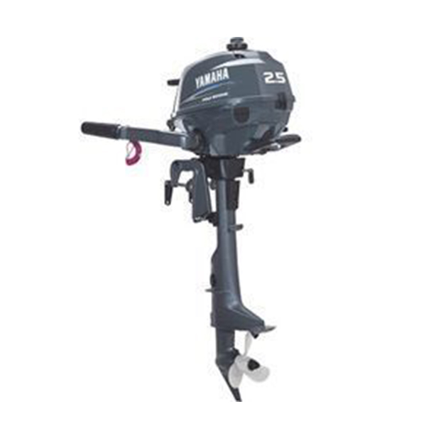 Yamaha 2 5 Hp 4 Stroke Outboard Motor Nautical Ventures